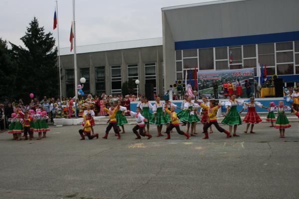 Районный Дом культуры
