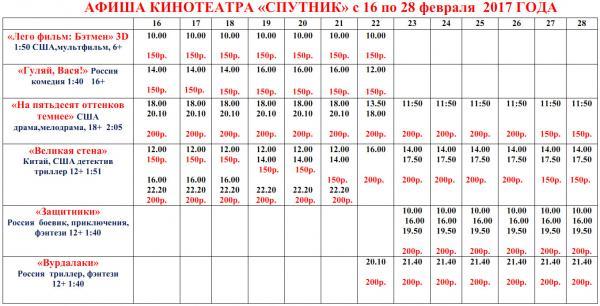 Новости онлайн 5 канала украины смотреть онлайн